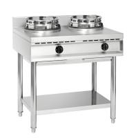 Cuisinière wok à gaz GWH2